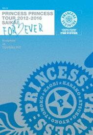 """[送料無料] PRINCESS PRINCESS TOUR 2012-2016 再会 -FOR EVER-""""後夜祭""""at 豊洲PIT [Blu-ray]"""