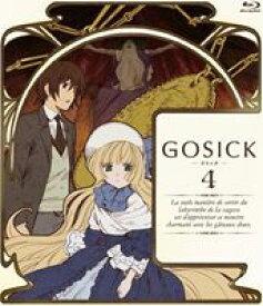 [送料無料] GOSICK ゴシック Blu-ray 第4巻 [Blu-ray]
