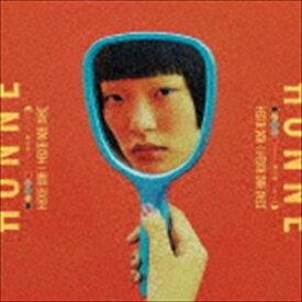 ホンネ / ラヴ・ミー/ラヴ・ミー・ノット [CD]
