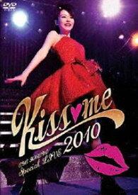 [送料無料] 平野綾/AYA HIRANO SPECIAL LIVE 2010 〜Kiss me〜 [DVD]