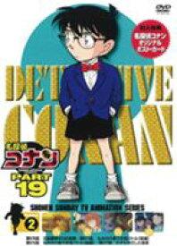 [送料無料] 名探偵コナンDVD PART19 Vol.2 [DVD]
