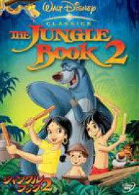 ジャングル・ブック2 [DVD]