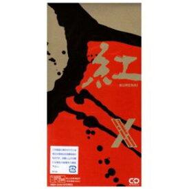 X / 紅 [CD]