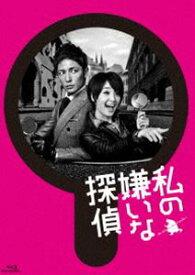 [送料無料] 私の嫌いな探偵 Blu-ray BOX [Blu-ray]