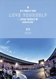 [送料無料] BTS WORLD TOUR'LOVE YOURSELF:SPEAK YOURSELF'-JAPAN EDITION(通常盤) [Blu-ray]