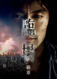 [送料無料] 臨場 続章 BOX [DVD]