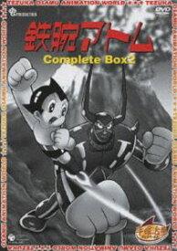 [送料無料] 鉄腕アトム Complete BOX 2(期間限定生産) [DVD]