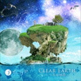 イーリア / CLEAR EARTH 〜ベガの琴笛〜 [CD]