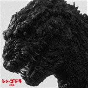 鷺巣詩郎 伊福部昭 / シン・ゴジラ音楽集 [CD]