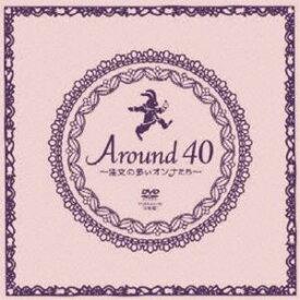 [送料無料] Around40 注文の多いオンナたち DVD-BOX [DVD]