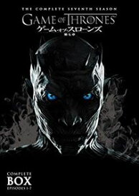 [送料無料] ゲーム・オブ・スローンズ 第七章:氷と炎の歌 DVD コンプリート・ボックス [DVD]