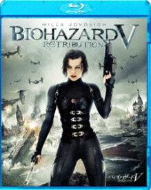 バイオハザードV:リトリビューション [Blu-ray]