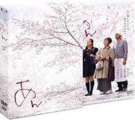 [送料無料] あん Blu-ray スペシャル・エディション [Blu-ray]