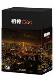 [送料無料] 相棒 season 10 DVD-BOX II [DVD]