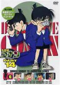 [送料無料] 名探偵コナンDVD PART14 vol.6 [DVD]