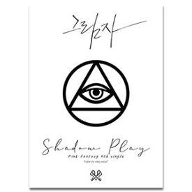 輸入盤 PINK FANTASY / 4TH SINGLE : SHADOW PLAY (WHITE VER.) (LTD) [CD]