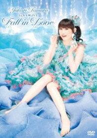 [送料無料] 田村ゆかり/田村ゆかり LOVE LIVE *Fall in Love* [DVD]
