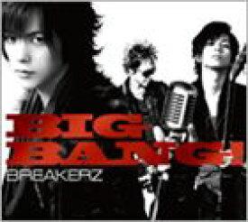 BREAKERZ / BIG BANG!(初回限定盤A/CD+DVD ※ワンマンLIVEダイジェスト映像収録) [CD]