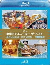 東京ディズニーシー ザ・ベスト -夏&レジェンド・オブ・ミシカ-<ノーカット版> [Blu-ray]