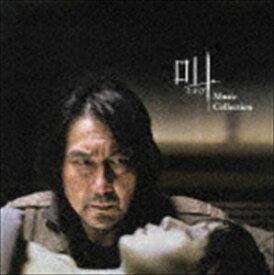(オリジナル・サウンドトラック) 叫 Music Collection [CD]
