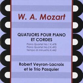 ロベール・ヴェーロン・ラクロア(p) / モーツァルト: ピアノ四重奏集 [CD]