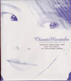 [送料無料] 森高千里/CHISATO MORITAKA 1996 [DO THE BEST] AT YOKOHAMA ARENA [DVD]