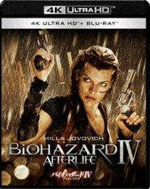 [送料無料] バイオハザードIV アフターライフ 4K ULTRA HD&ブルーレイセット [Ultra HD Blu-ray]