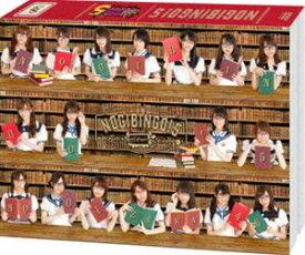 [送料無料] NOGIBINGO!5 DVD-BOX 初回生産限定 [DVD]