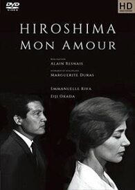 二十四時間の情事 ヒロシマ・モナムール アラン・レネ HDマスター [DVD]