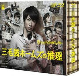三毛猫ホームズの推理 Blu-ray BOX [Blu-ray]