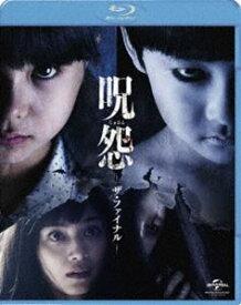 [送料無料] 呪怨 ザ・ファイナル [Blu-ray]