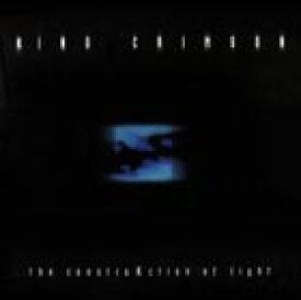 キング・クリムゾン / コンストラクション・オブ・ライト(HQCD) [CD]