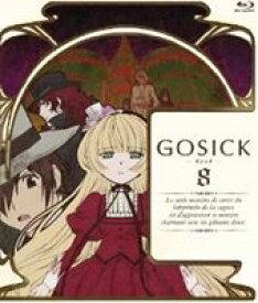 [送料無料] GOSICK ゴシック Blu-ray 第8巻 [Blu-ray]