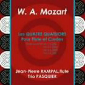 ジャン=ピエール・ランパル(fl) / モーツァルト: フルート四重奏曲集 [CD]