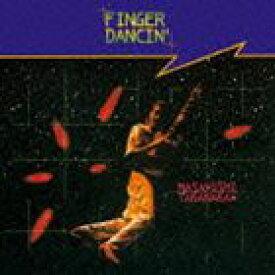 高中正義 / FINGER DANCIN'(SHM-CD) [CD]