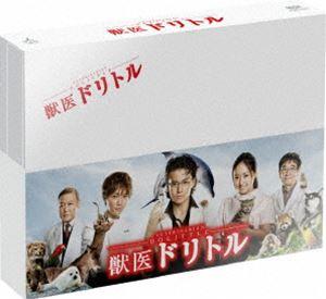 [送料無料] 獣医ドリトル DVD-BOX [DVD]
