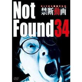 Not Found 34 -ネットから削除された禁断動画- [DVD]