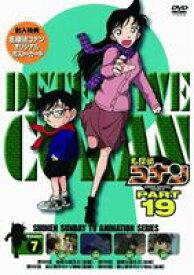 [送料無料] 名探偵コナンDVD PART19 Vol.7 [DVD]
