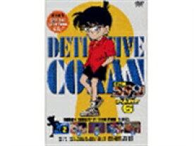 [送料無料] 名探偵コナンDVD PART6 Vol.2 [DVD]