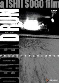 [送料無料] DEAD END RUN [DVD]