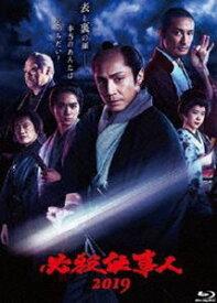 [送料無料] 必殺仕事人2019 [Blu-ray]