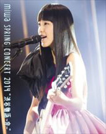 "[送料無料] miwa/miwa spring concert 2014 ""渋谷物語〜完〜"" [Blu-ray]"