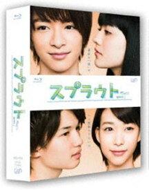 [送料無料] スプラウト Blu-ray BOX 豪華版(初回生産限定) [Blu-ray]