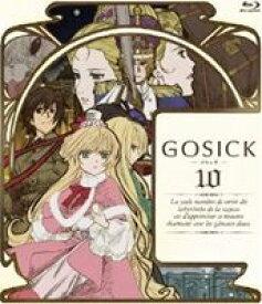 [送料無料] GOSICK ゴシック Blu-ray 第10巻 [Blu-ray]