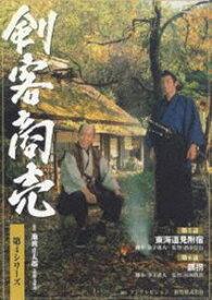 [送料無料] 剣客商売 第4シリーズ(5話・6話) [DVD]