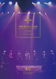 防弾少年団/2017 BTS LIVE TRILOGY EPISODE III THE WINGS TOUR IN JAPAN 〜SPECIAL EDITION〜 at KYOCERA DOME(通常盤) [Blu-ray]
