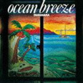 高中正義 / OCEAN BREEZE(SHM-CD) [CD]