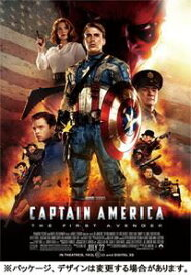 キャプテン・アメリカ/ザ・ファースト・アベンジャー MCU ART COLLECTION(Blu-ray)(数量限定) [Blu-ray]