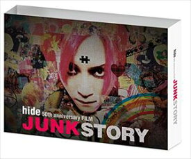 [送料無料] hide 50th anniversary FILM「JUNK STORY」Blu-ray [Blu-ray]