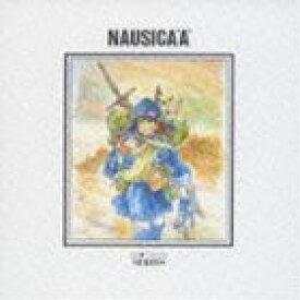 久石譲(音楽) / 風の谷のナウシカ ハイテック・シリーズ [CD]